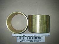 Втулка балансира (бронзовая) (пр-во Россия), 938-2918022