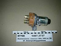 Выключатель «массы» 50А, 24В ан. ВК860В (СОАТЭ), 1407.3737