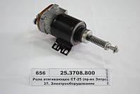 Реле втягивающее СТ-25 (пр-во Элтра, г.Ржев), 25.3708.800