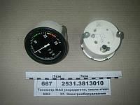 Тахометр МАЗ (передаточн. число к/вал-генератор 2,08) (пр-во Автоприбор), 2531.3813010