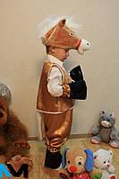 """Карнавальный костюм для мальчика  """"Лошадь""""."""