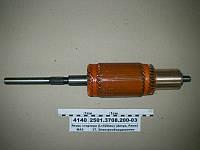 Якорь стартера L=520 мм. (пр-во Элтра, г.Ржев), 2501.3708.200-03