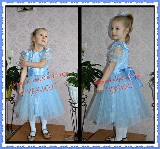 Прокат нарядных детских платьев николаев