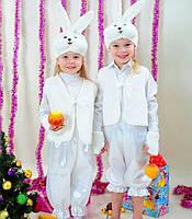"""Карнавальний костюм для хлопчика """"Заєць""""."""
