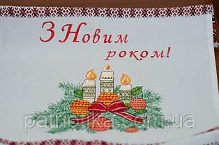 Новогодний рушник | Новорічний рушник 009, фото 2