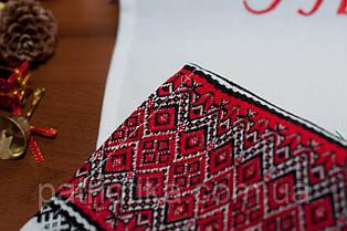Новогодний рушник | Новорічний рушник 009, фото 3