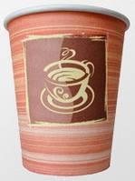 Стакан бумажный 300мл Чашка в Квадрате