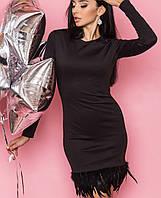 Платье с перьями | 2058 br