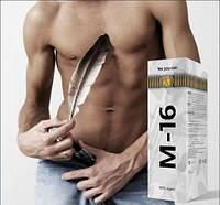 Средство М16  для сексуального возбуждения