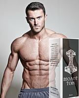 Средство Молот Тора для увеличения мышечной массы