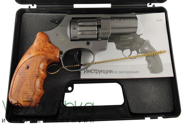 кейс для револьвера флобера stalker 2,5