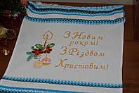 Новогодний рушник   Новорічний рушник 010, фото 1