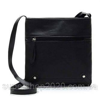 Жіноча сумка-мішок Dotty Black