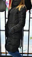 Зимнее пальто молодежка  холофайбер MEX