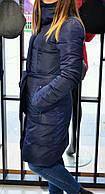 Женское пальто  ЗИМА очень теплое  3 размера