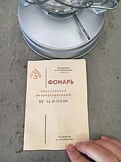 """Керосиновая лампа """"Летучая мышь"""" СССР, фото 2"""