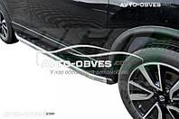 Подножки для Nissan X-Trail T32 (2014-...) (стиль Porsche Cayenne)