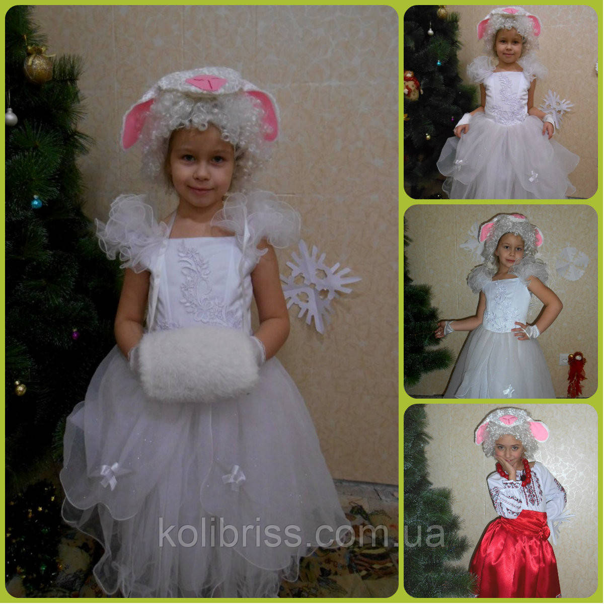 Шикарный костюм овечки, овечка  прокат Киев.