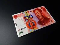 USB флешка на 16 GB в виде купюры 100 юаней