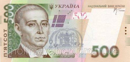 Сувенирные деньги 500 гривен. 80 штук в упаковке