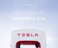 Tesla Cars з повним автопілотом