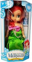 Кукла Принцесса на радиоуправлении QL016