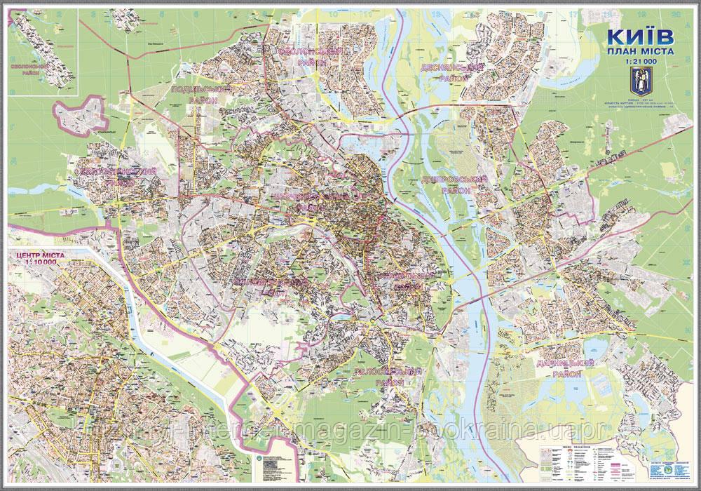 Настенная карта Киева 160x110 см, М1:21 000 - ламинированная/на планках