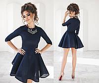 Т2013 Платье коктейльное неопрен сетка Темно-синий