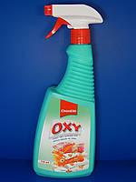 Пятновыводитель OXY 750ml