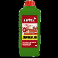 """Средство гидрофобное акриловое защитное """"Антивисол"""" (Farbex), 2 л"""