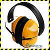 Захисні протишумові Навушники з металевими власниками (0045).