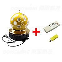Диско-Шар Светодиодный светильник, с флешкой и пультом