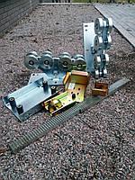 Комплект для откатных ворот Rolling Center вес до 400кг длина 6м