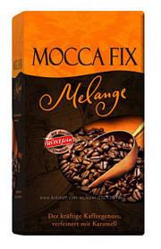 Mocca Fix Melange 500г