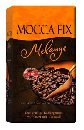 Mocca Fix Melange 500г, фото 2