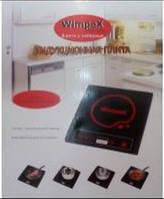 Кухонная плитка индукционная (1 конфорка) WimpeX 1321 2000W индукционная варочная настольная плитка