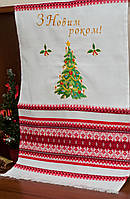 Новогодний рушник | Новорічний рушник 011, фото 1