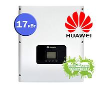 HUAWEI SUN 2000-17KTL сетевой cолнечный инвертор (17 кВт, 3 MPPT, 3 фаза)