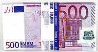 Сувенирные деньги 500 Евро. подарочная пачка 80 шт