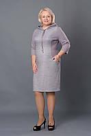 Платье  Тори недорого  повседневное   больших размеров красивое  модели в размерах 52, 54, 56, 58 серое  оптом