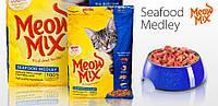 Meow Mix Seafood Medley 175 гр - Корм для взрослых кошек (повседневный)