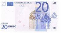 Сувенирные деньги 20 евро. Подарочная пачка 80 штук