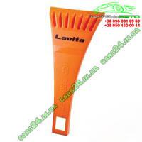 Скребок Lavita c пластиковой ручкой LA 250331