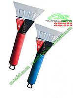 Скребок Lavita пластиковая ручка с мягкой накладкой, с LED подсветкой. LA 250300 26 см