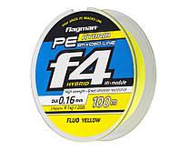 Шнур Flagman PE Hybrid  Braided Line Fluo Yellow (флагман гибрид флюо еллоу)  0,10мм 100 метров, желтая
