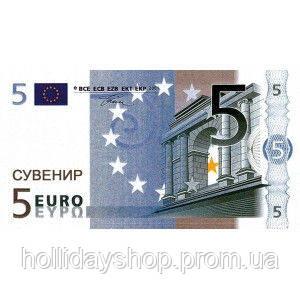 Сувенирные деньги 5 евро. Пачка 80 шт