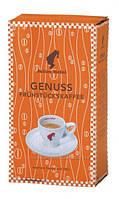 Julius Meinl. Австрия. Кофе в зернах и молотый, 1кг, 500г.