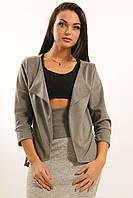 Женский замшевый пиджак на вискозной основе, серый (р.42-52)
