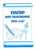 Папір для креслення А4 12арк. ВОД 200г/м2