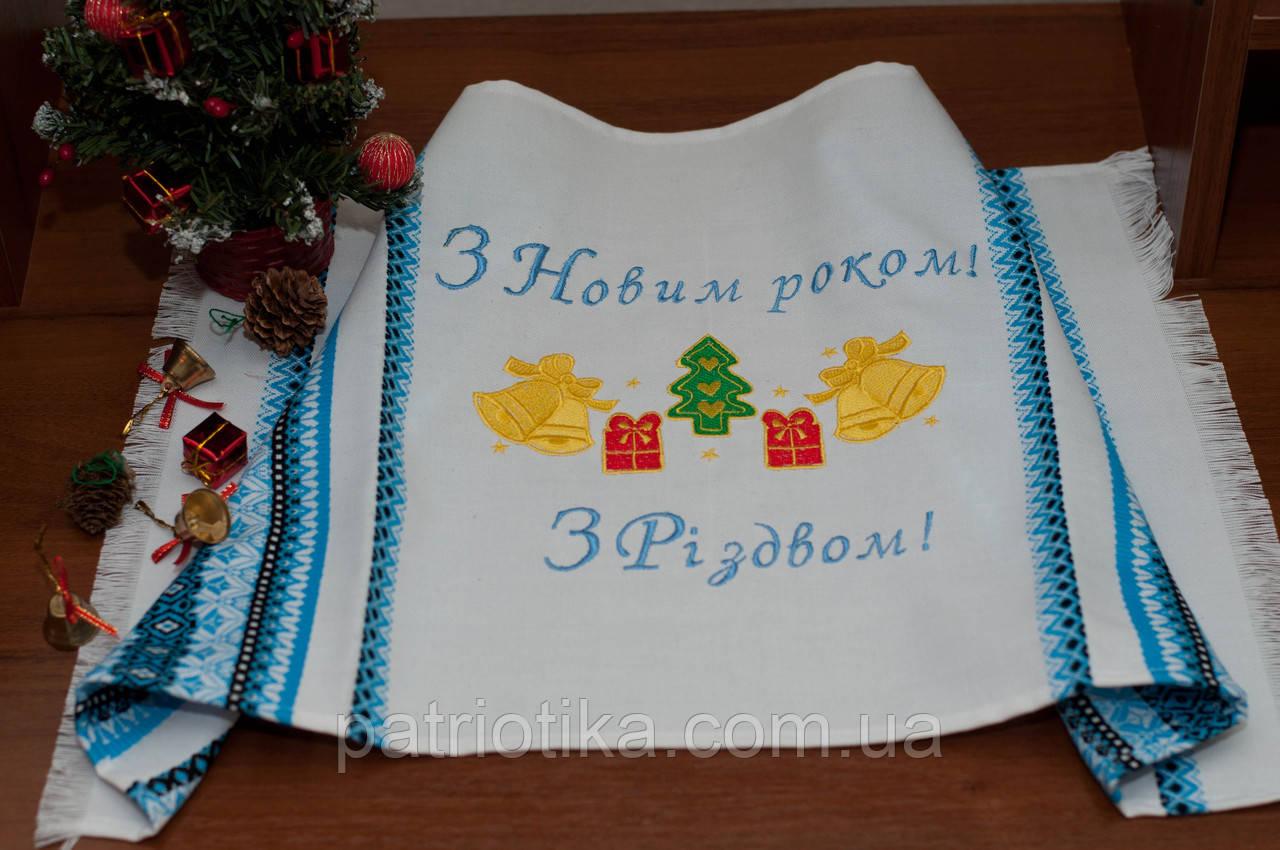 Новогодний рушник | Новорічний рушник 012